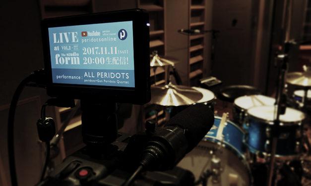Live at The studio form vol.2 現地レポート(2/1更新)