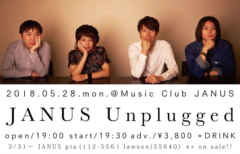 Gen Peridots Quartet「JANUS Unplugged」出演決定