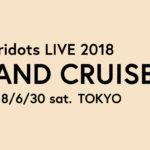 peridots LIVE 2018「LAND CRUISER」開催決定