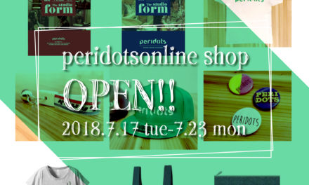 【DVD発売記念・期間限定】peridotsonline shop開設します!