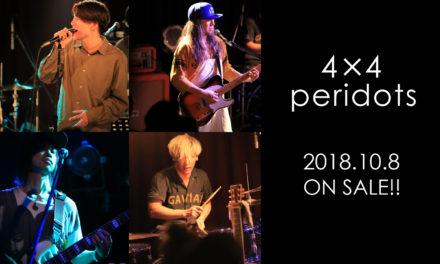 Mini Album「4×4」リリース決定!