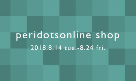 【4×4発売記念・期間限定受付】peridotsonline shop OPEN!