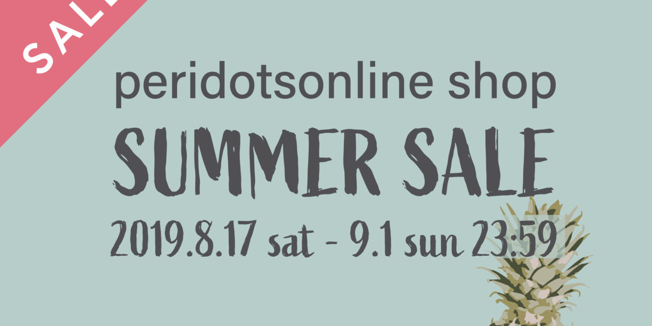 peridotsonline shop SUMMER SALE!