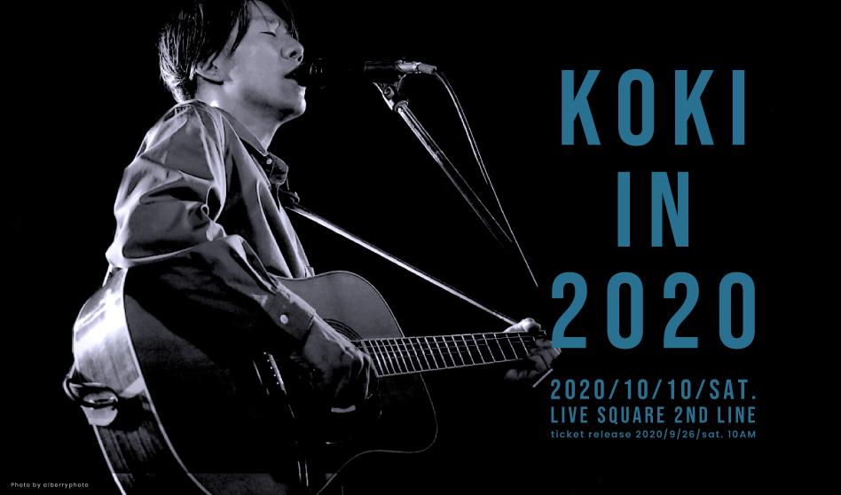 koki in 2020