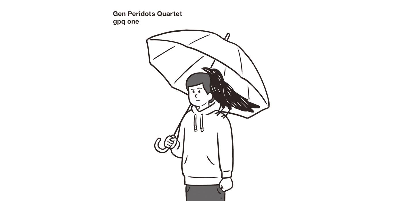 gpq one / Gen Peridots Quartet