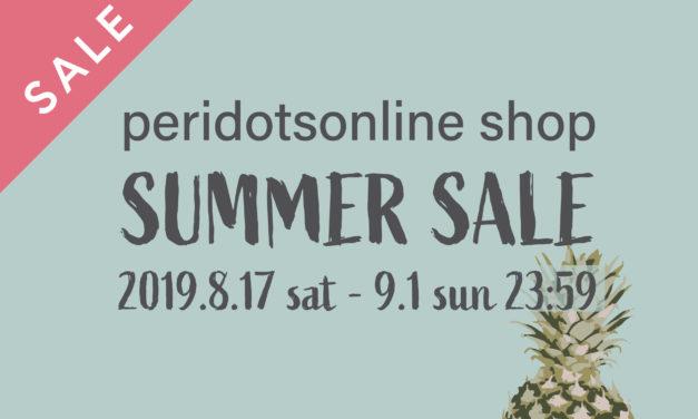 peridotsonline shop SUMMER SALE!