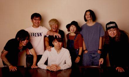 【INFO】2020.07